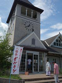 バイキングレストラン 「八塔寺ガルテン」