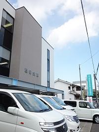 岡山理容会館