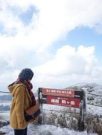 富士山は・・