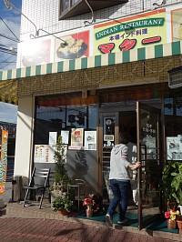 マター 中庄店