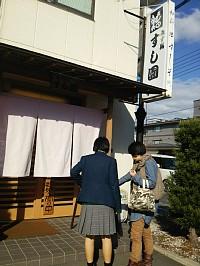 岡山市妹尾 『みず喜 すし園』