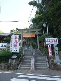由加山由加神社
