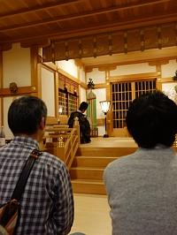 早島鶴崎神社