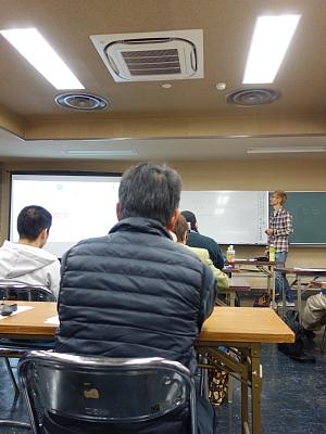 『くらしきWebマスター塾』